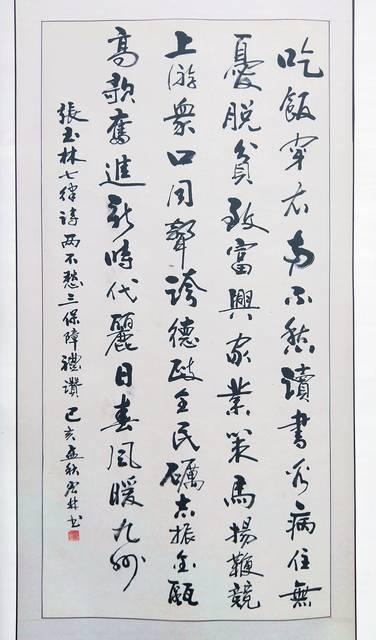 黔江区199幅草根书画作品向祖国献礼